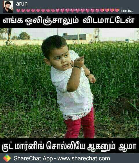 Pin By Durai Raj Uc On Good Morning Funny Good Morning Memes Good Morning Quotes Good Night Messages