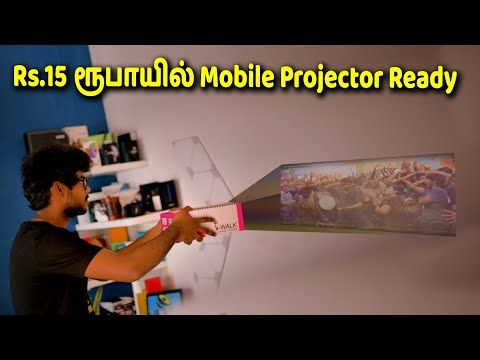 How To Make A Projector Without A Magnifying Glass In Tamil Youtube In 2020 Magnifying Glass Projector Magnifier