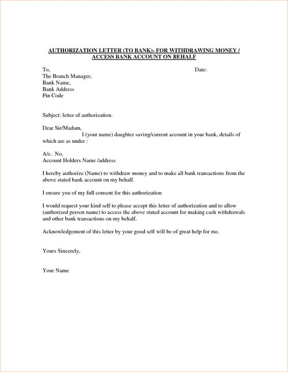 owed letter authorization letters examples sample mla format - debit note sample letter