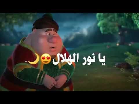 اجمل اغاني رمضان 2020 Youtube In 2021 Ramadan Bts Lockscreen Youtube