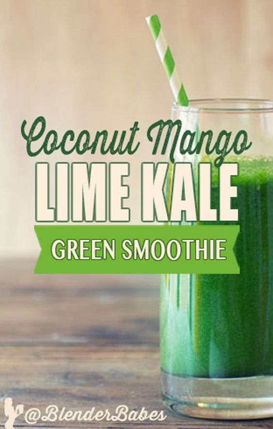 Coconut Mango & Lime Kale Green Smoothie recipe from @BlenderBabes | This is a great way to get some extra kale in your diet! Of course, if you prefer other greens (or just have them lying around), feel free to exchange the kale for what you've got.