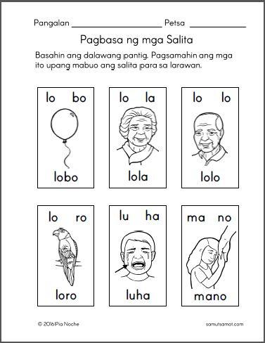 Samut Samot Kindergarten Reading Worksheets Elementary Worksheets 1st Grade Worksheets Kindergarten worksheets filipino pdf