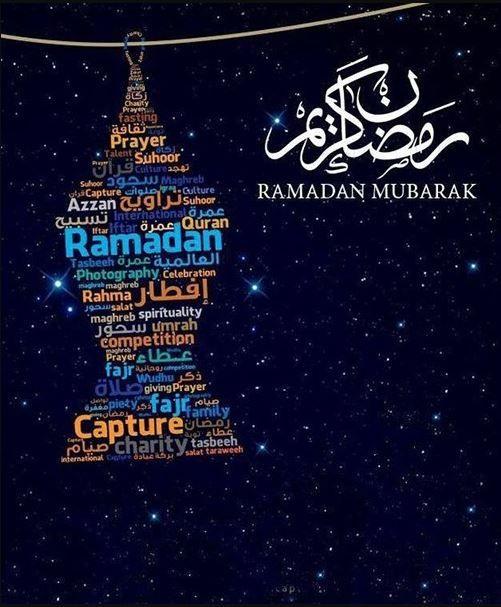 Ramadanquotes2019 Ramadancomingquotes Ramadanquotes Ramadanwishes2019 Ramadanmessages Ramadanwishes Quot Ramadan Kareem Ramadan Mubarak Ramadan Greetings
