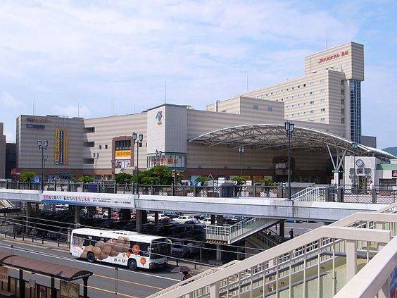 Amu Plaza, Nagasaki