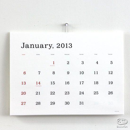 AssistOn / Kaoru KASAI calendar 2013