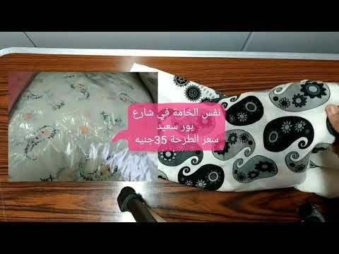 هدايا العمرة من أين أشتري هدايا العمرة من مصر ام من السعودية تقرير بأسعار هدايا العمرة من مصر Youtube Electronic Products Lunch Box Box