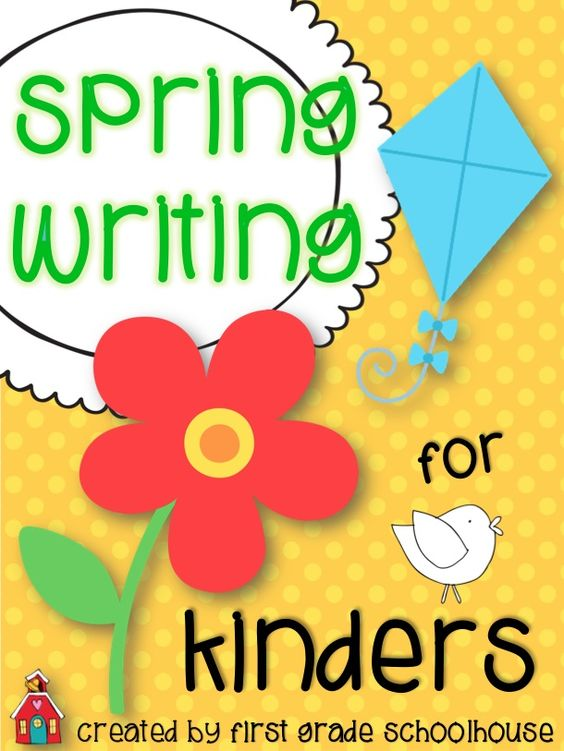 Kindergarten spring writing prompts