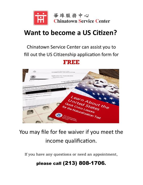 Free Us Citizenship Application Form Filling  Pay  Partial