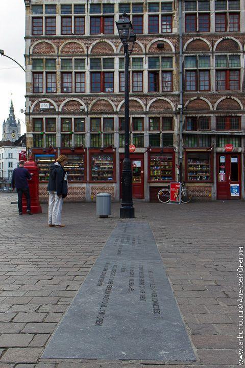 'Ai Nati Oggi' Alberto Garutti, Sint-Veerleplein. Each time a child is born in Ghent this lamp blinks.