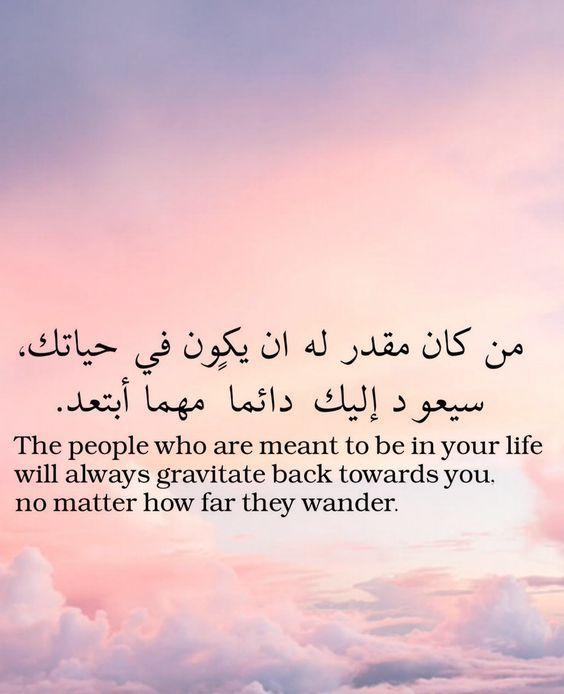 بوستات انجليزى صور بوستات انجليزى مترجمة للغة العربية بفبوف Words Quotes Arabic Quotes Quotes