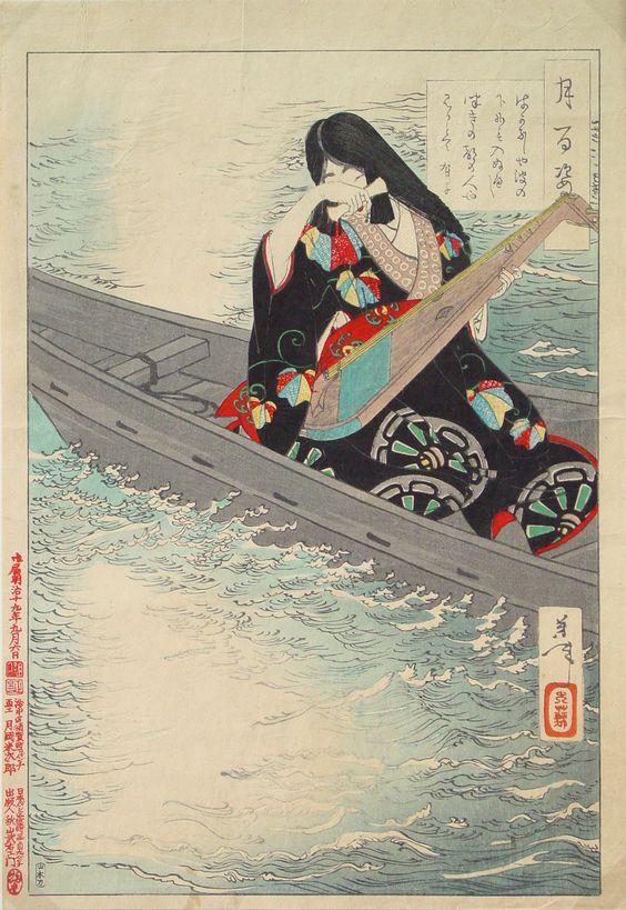 .:. Ariko - Sink Beneath the Waves from the series One Hundred Aspects of the Moon by Tsukioka Yoshitoshi, 1886