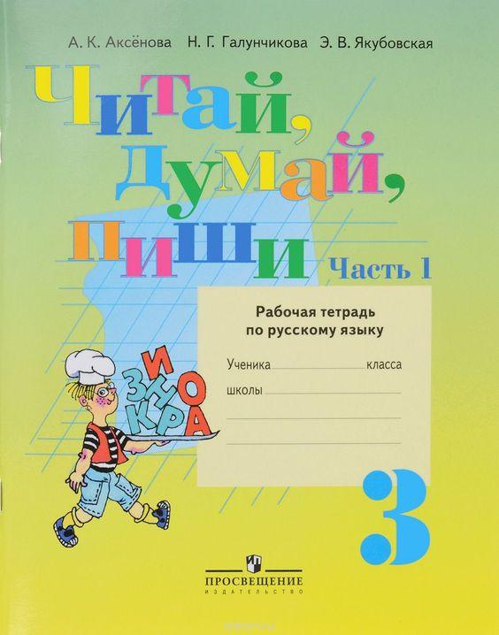 Алла несвит 5 класс учебник онлайн без скачивания