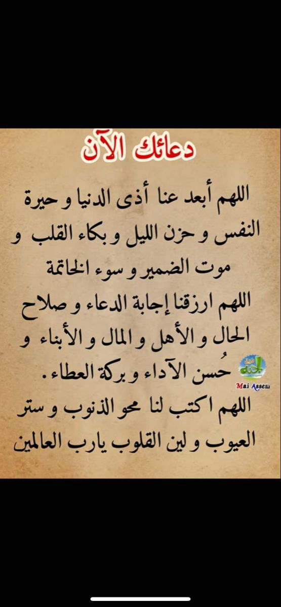 Pin By Raber On دعاء Islamic Phrases Quotes Islam