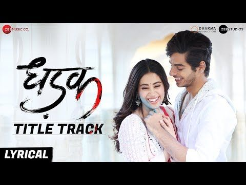 Pin By Herman Rich On Mp3 Song Download In 2020 Movie Songs Lyrics Songs