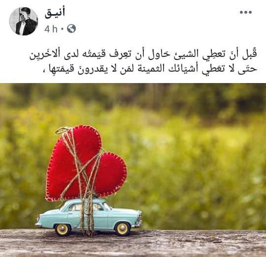 كلمات وحكم Beautiful Arabic Words Christmas Ornaments Funny Pictures