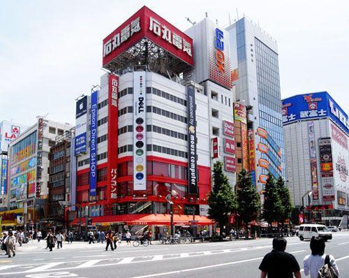 Akihabara. Someday I will visit you...
