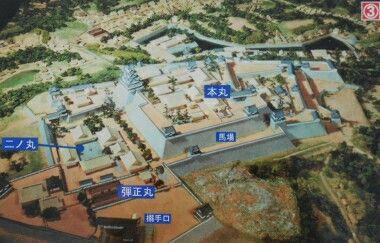 名護屋城(再現図)