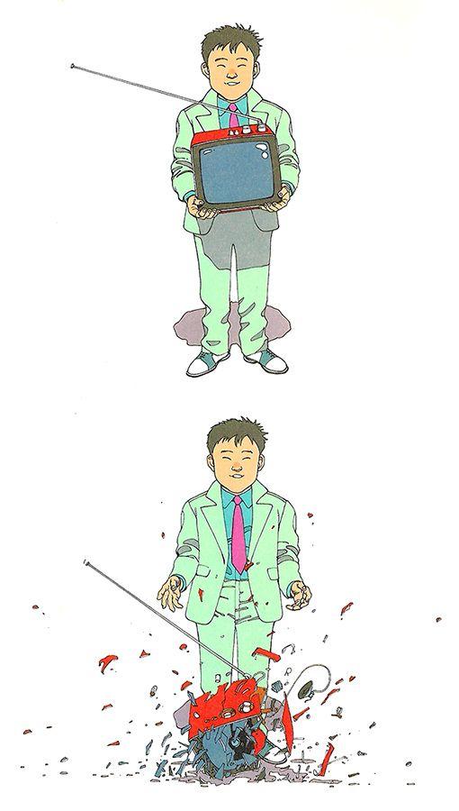 大友克洋による「テレビ」)