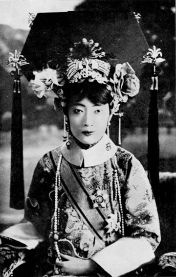 Empress Xiaokemin (Wan Rong,) last Qing empress of China on her wedding day