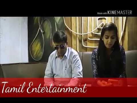 Manasa Yendi Norukura Tamil Album Song Youtube In 2020 Album Songs Songs Album
