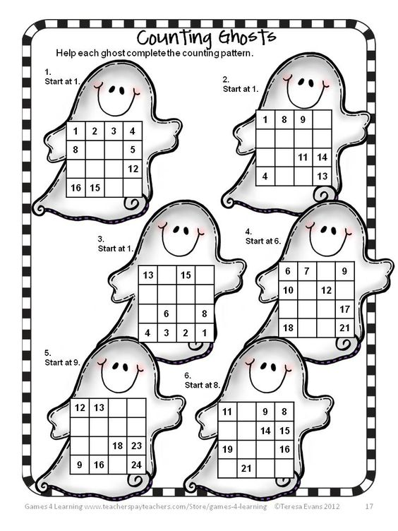 Halloween Activities Halloween Math Games Puzzles and Brain – Maths Fun Worksheets Puzzles