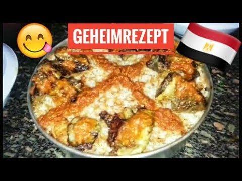 Fatta Traditionell Agyptische Kuche Die Deutsche Am Nil Youtube