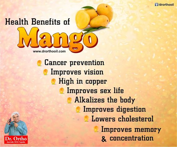 Health Tips For Living: Health Benefits of Mango - Tips india