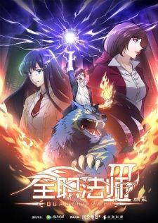 Full Time Magister Quanzhi Fashi 3rd Season Episode 01 12 H264