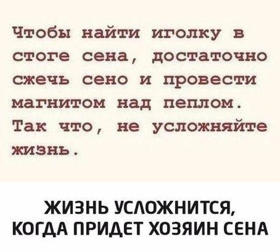 https://i.pinimg.com/564x/5e/64/fb/5e64fb3fd5e67120889d9c8c2fe47057.jpg