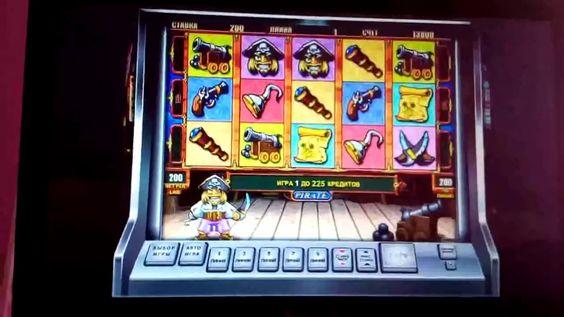 Игровые автоматы которые дают проходы игровые автоматы в советском союзе