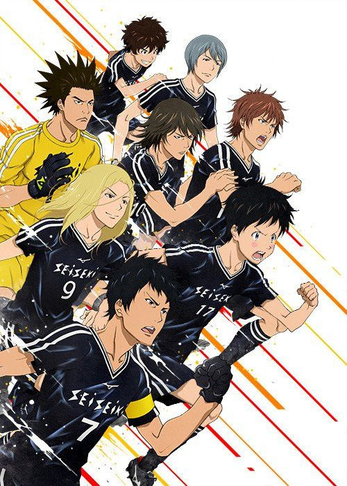 "New Key Visual For ""DAYS"" Soccer Anime, Opening Theme Artist Revealed"