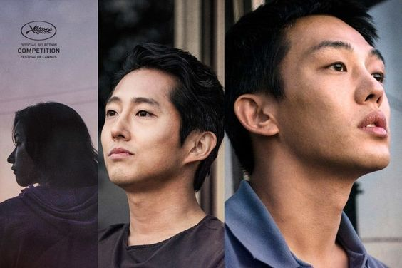 "Yoo Ah In And Steven Yeun's Film ""Burning"" Nominated For 2019 Critics' Choice Awards"