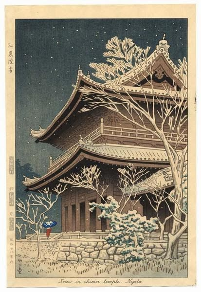 "藤島 武二 (Fujishima Takeji), ""Snow at Chioin Temple"""