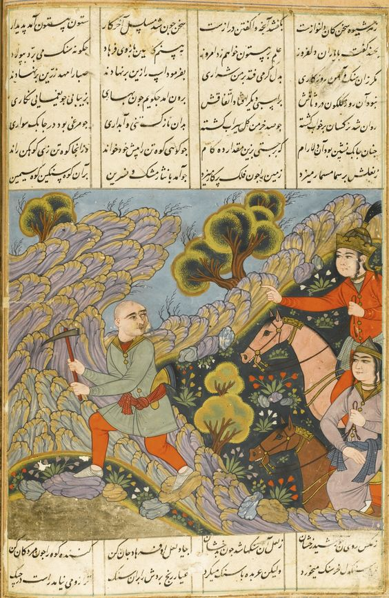 An illustrated copy of Nizami's Khamsa, copied by Wahabi Sajavandi, Central Asia, Andhizan, dated 1003-5 AH/1595-7 AD, the illustrations Isfahan, mid-17th century | lot | Sotheby's