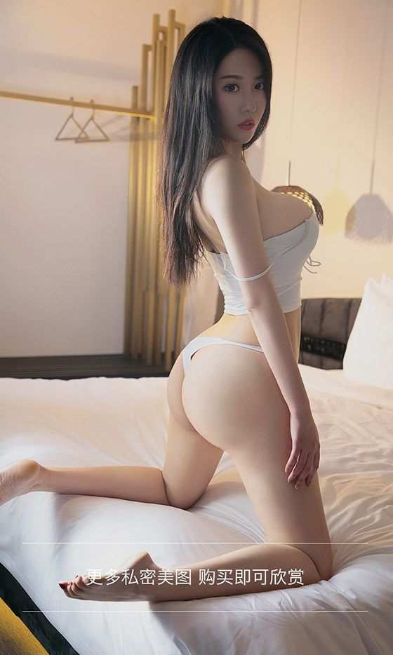 Webcam Flashing Sexy Ass