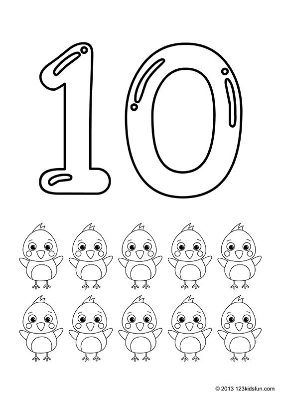Free Printable Number Coloring Pages 1 10 For Kids Math Coloring