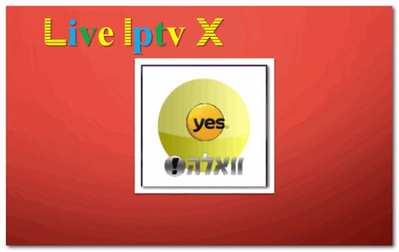 Kodi Yes video tv shows addon - Download Yes video tv shows addon For IPTV - XBMC - KODI   XBMCYes video tv shows addon  Yes video tv shows addon  Download XBMC Yes video tv shows addon Video Tutorials For InstallXBMCRepositoriesXBMCAddonsXBMCM3U Link ForKODISoftware And OtherIPTV Software IPTVLinks.  Subscribe to Live Iptv X channel - YouTube  Visit to Live Iptv X channel - YouTube  How To Install :Step-By-Step  Video TutorialsFor Watch WorldwideVideos(Any Movies in HD) Live Sports Music…