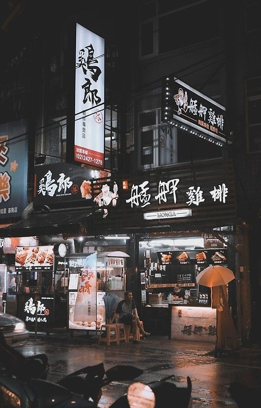 China Informations About China Pin You Can Easily Use My Profile To Examine Different Pin Types China Pi In 2020 Weird Japan Tokyo Japan City Aesthetic Japan