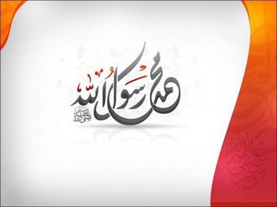 كتابة موضوع تعبير عن المولد النبوي الشريف 2016 بحث جاهز عن المولد النبوي للطباعة Calligraphy Wall Art Shalawat Arabic Calligraphy
