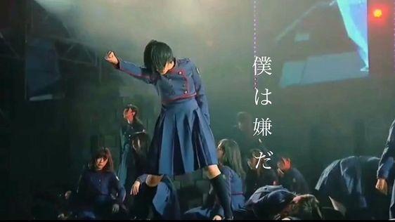 欅坂46「不協和音」の意味とダンス~フォーメーションや ...