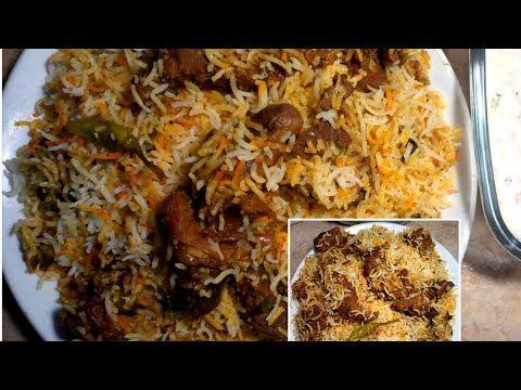 Hyderabadi Beef Biryani Recipe How To Make Beef Biryani In Hyderabadi Style Youtube Beef Biryani Recipe Beef Biryani Biryani Recipe