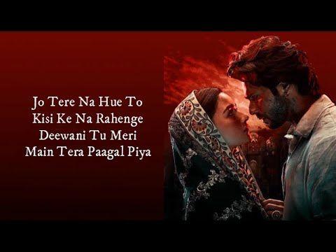 Kalank Title Track Lyrics Madhuri Sonakshi Alia Sanjay Aditya Varun Arijit Singh Youtube Amazon Prime Music Songs Music Songs