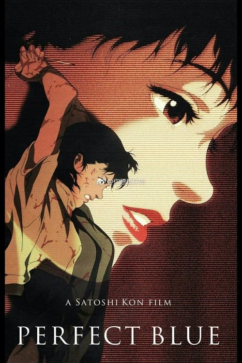Perfect Blue Streaming Vf : perfect, streaming, Perfect, Online, Movie, (1997)#putlocker#imdb#tmdb#boxofficemojo#freeonline#freedownload#oceaneight#123movie#, Anime, Anime,, Aesthetic