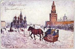 старые открытки с рождеством: 26 тыс изображений найдено в Яндекс.Картинках