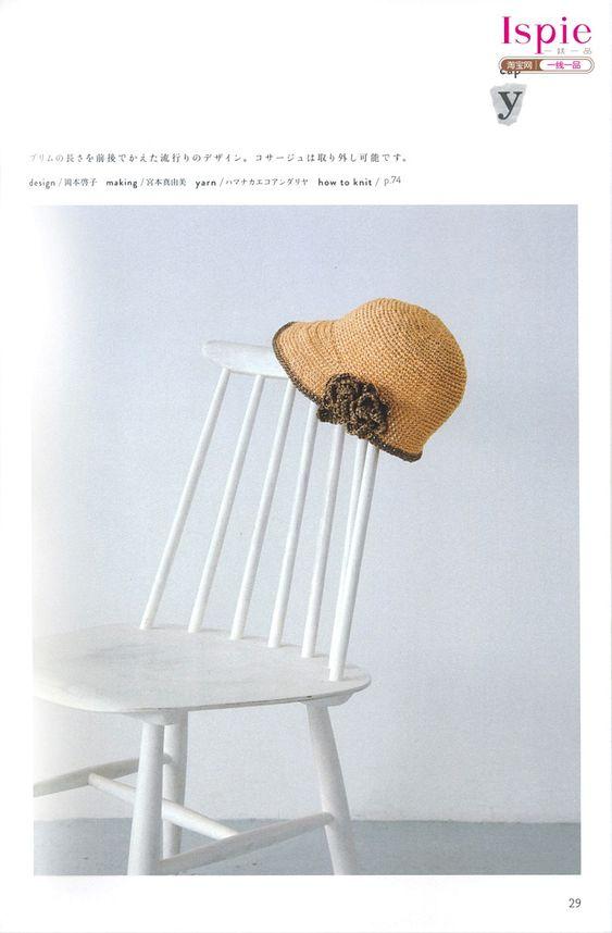 编织天地: Natural Crochet --- 钩编包包 帽子