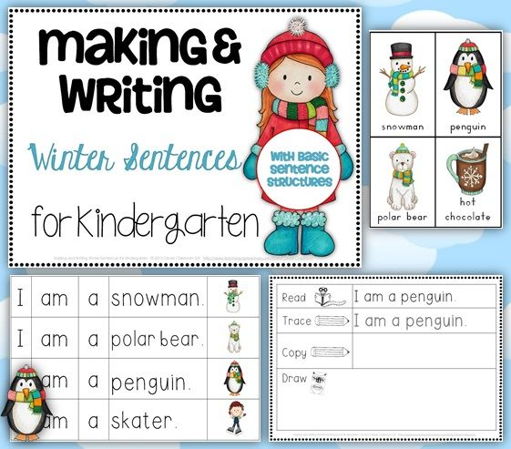 Making and Writing Winter Sentences for Kindergarten {vocab  sentence work}$