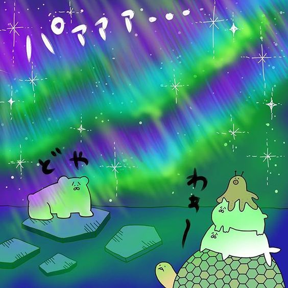 #アザラシまんが 12 #アザラシ#イラスト#マンガ#漫画#4コマ#シュール#seal #illustration#manga#©️min#シニカルなアザラシ#薄い顔#タコ#旅立ち#海#カメ#ネコ#cat#雪#シロクマ#イマココ#良いもの#期待#北極圏#arctic#オーロラ#aurora