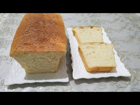 Toast Bread In The Way Shops Without A Machine خبز التوست على طريقة المحلات بدون آلة Youtube Bakery Recipes Food Bakery