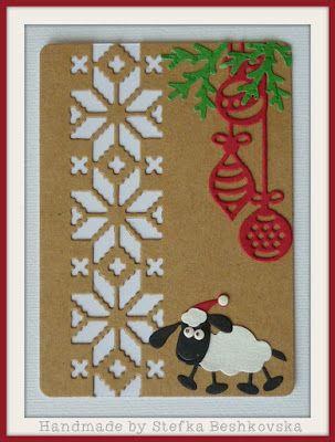 Шарени хартийки: Коледата на една овца :)