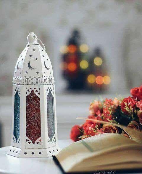 ٦ رمضان يا الله أعن ي علي نفسي إذا ضعفت إذا وقفت في م نتصف الطريق و سئمت إكماله Islamic Wallpaper Hd Ramadan Decorations Islamic Wallpaper
